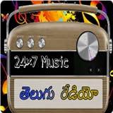 Telugu FM Radio Online