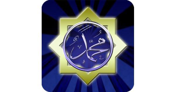 Dating und Balz in islam Online-Dating-Vorlagen-Nachrichten