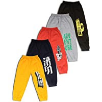 T2F Boys' Regular Fit Trackpants (Pack of 5)