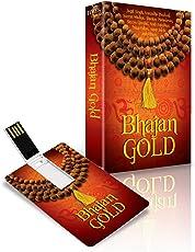 Music Card: Bhajan Gold (ONE 8GB MUSIC CARD)