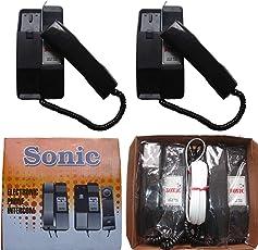 Sonics Intercom (Two LINE Wired INTERCOM System) by inchell