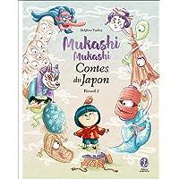 Mukashi Mukashi - Contes du Japon - Recueil 2