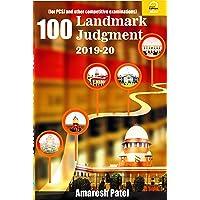 100 Landmark Judgment 2019-20 New Edition