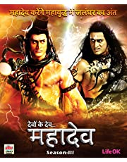 Devon Ke Dev Mahadev - Season 3