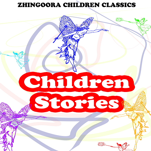 The Ass In The Lion's Skin [Children Stories] - ebook
