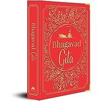 Bhagavad Gita (Deluxe Silk Hardbound)