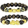 2 Pezzi 12 mm Bracciale di Feng Shui Perline Braccialetto Cinese con Intagliato a Mano Nero Braccialetto di Perle di Amuleto