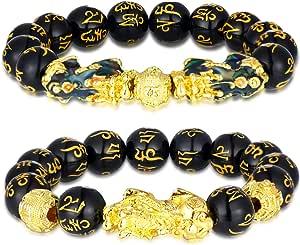 2 Pezzi 12 mm Bracciale di Feng Shui Perline Braccialetto Cinese con Intagliato a Mano Nero Braccialetto di Perle di Amuleto per Attrarre Ricchezza e Buona Fortuna (UI Doppio Pix, UI Pix Singolo)