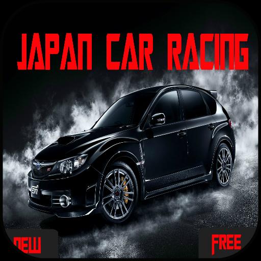 japan-car-racing
