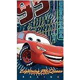 Disney Tapis Cars Rayo Mcqueen Bleu/Rouge 80 x 140 cm