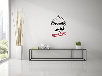 Bharathiyar Learn To Be Angry Wall Decal Medium Black