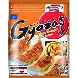 Ajinomoto Japanese Chicken and Vegetable Dumpling Gyoza, 600g (Frozen)