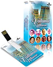 Music Card: Vallamai Ullavan - 320 kbps MP3 Audio (4 GB)