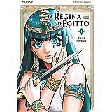 La Regina d'Egitto: 1: Vol. 1