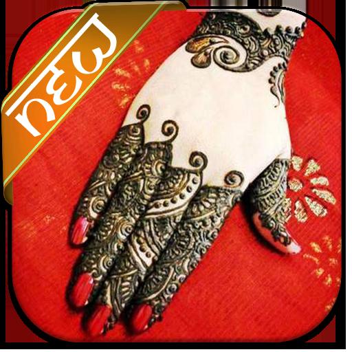 Suhana Henna Mehndi Design