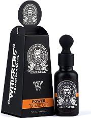 Whiskers Power Beard & Moustache Oil With Argan & Jojoba Oil - Vitamin E - 30Ml