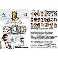 God, Audio CD