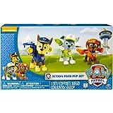 PAW PATROL 6024061- Paquete de figuras de acción Pack Pup de 3 - Versión 2 (Chase, Rocky, Zuma)