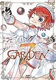 7th garden T07