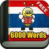 Thailändisch Lernen Wörter