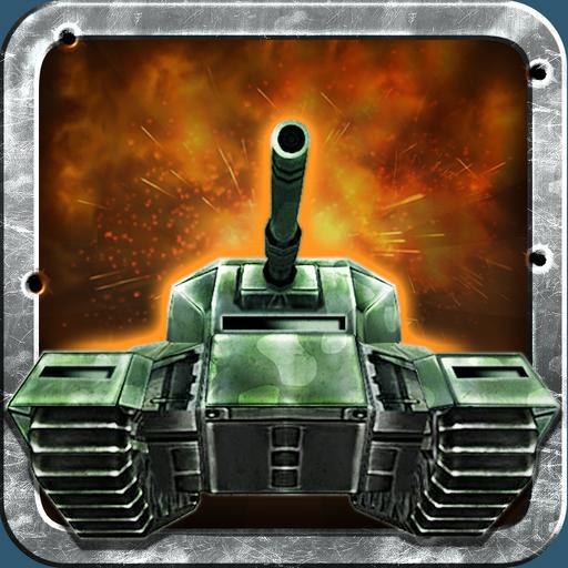 Global War Tanks