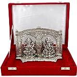 MSA JEWELS Silver Plated Ganesh Laxmi Idol with Velvet Box, 14x19x13.5cm (Silver) - Exclusive Diwali / Corporate/House Warmin