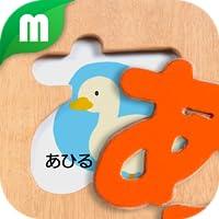 Japanese Hiragana puzzle