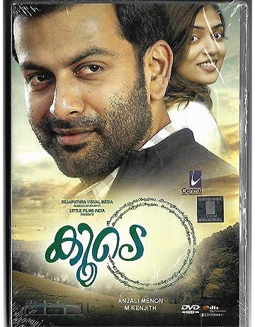 Malayalam Movies & TV Shows VCD & DVD Online : Buy Malayalam