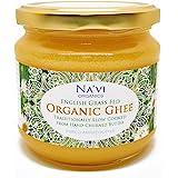Certificado orgánico - Ganado alimentado con pasto - Ghee inglés (350 ml)