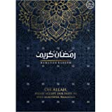 Ramadan Advent Calendar - Chocolate Gifts For Ramadan - Ramadan Gift - Ramadan Chocolate Countdown To Eid Calendar…