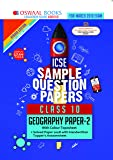 Oswaal ICSE Sample Question Papers Class 10 Geography (For March 2019 Exam) Old Edition