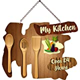 Paper Pebbles My Kitchen Black Pattern Wall Hanging for Kitchen and Restaurants Size (10.5x13.5) Inches