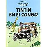 TINTÍN EN EL CONGO - cartone: Tintin en el Congo (LAS AVENTURAS DE TINTIN CARTONE)