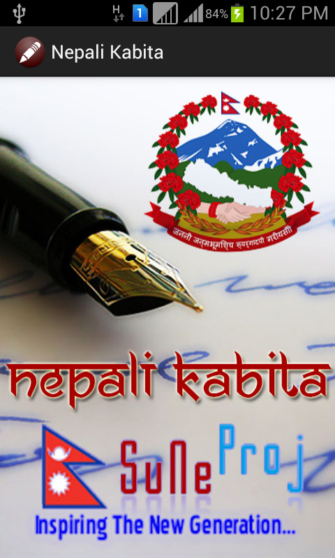 Nepali Kabita: Amazon co uk: Appstore for Android