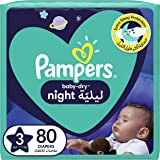 Pampers Baby-Dry Night Diapers, size 3, 7-11kg, 80 count