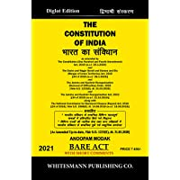 THE CONSTITUTION OF INDIA BARE ACT DIGLOT EDITION