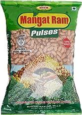 Mangat Ram Rajma Chitra, 1kg