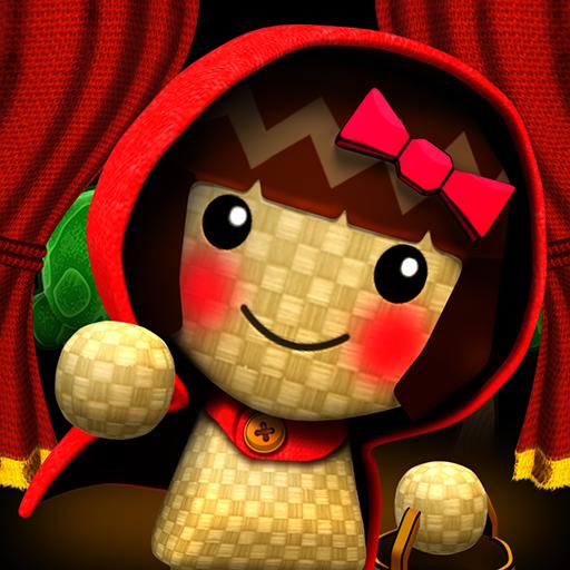 bean-bag-kids-presents-little-red-riding-hood