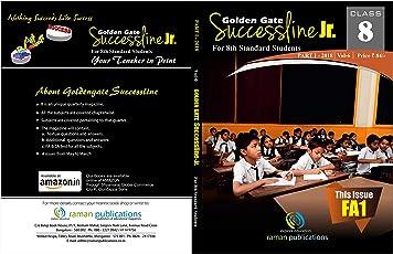 Successline for 8th std Karnataka students - English Medium - 1st & 2nd Quarter