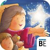 Lauras Sternenreise - die interaktive Bildergeschichte für Kinder von Klaus Baumgart