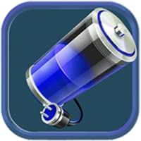 Fast Battery Charger 2