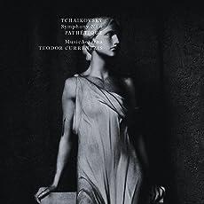 Tschaikowsky: Sinfonie Nr. 6