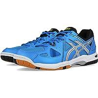 ASICS Gel-Blocker STR Indoor Court Shoe
