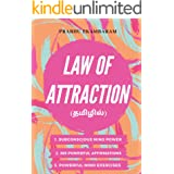 LAW OF ATTRACTION(தமிழில்): SUBCONSCIOUS MIND POWER, POWERFUL MIND EXERCISE, 365 POWERFUL AFFIRMATIONS (Tamil Edition)