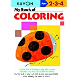 My Book of Coloring (Kumon)