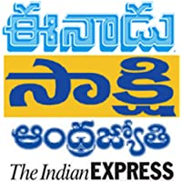 Smart News Paper -  Telugu