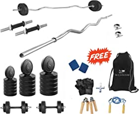 PROTONER 22 KGS + 3' CURL ROD & 2 Dumbbell Rods weight lifting home gym fitness package