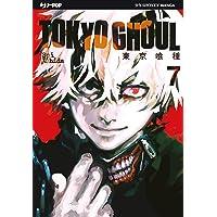 Tokyo Ghoul: 7