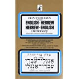 Ben-Yehuda's Pocket English-Hebrew, Hebrew-English Dictionary: Meelon Ben-Yehuda Meelon Kees Anglee-Eevree, Eevree…