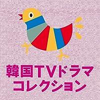 Korean TV drama collection 2012